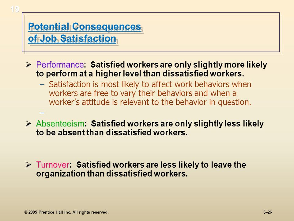 Potential Consequences of Job Satisfaction