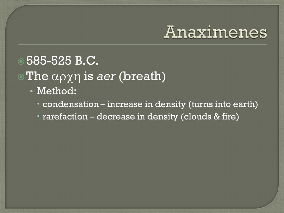 Anaximenes 585-525 B.C. The arch is aer (breath) Method: