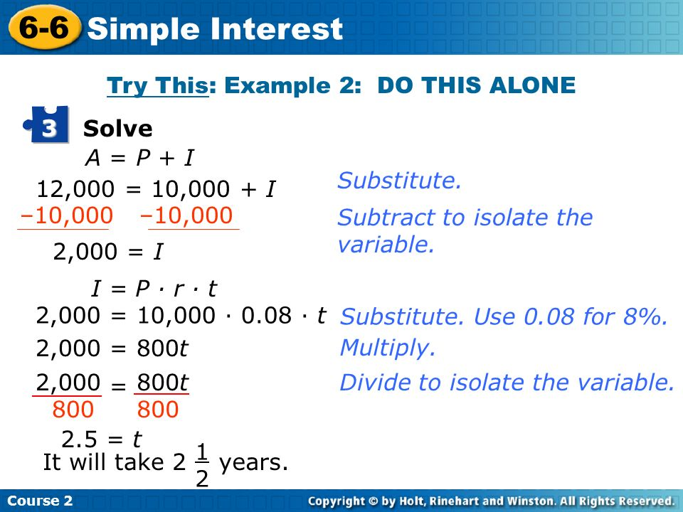 Try This: Example 2: DO THIS ALONE