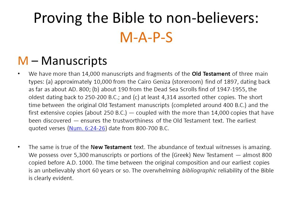 Proving the Bible to non-believers: M-A-P-S