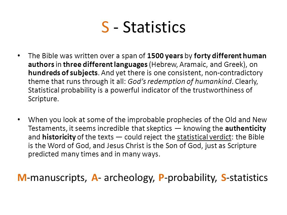 S - Statistics