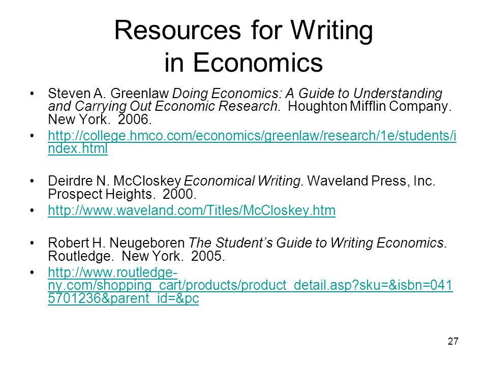 Resources for Writing in Economics