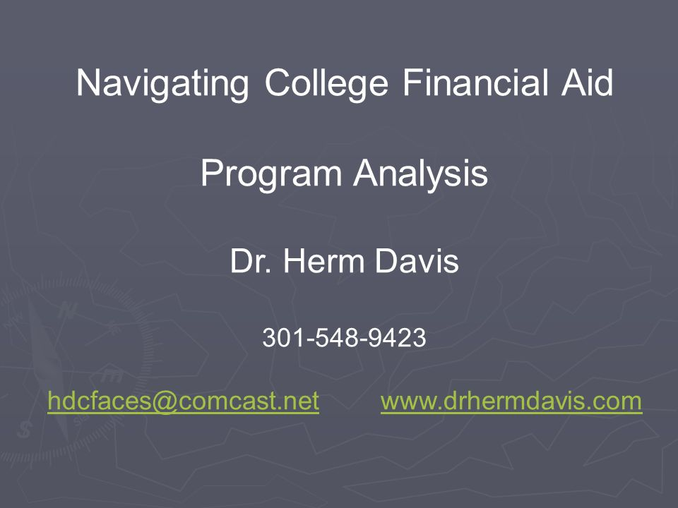 Navigating College Financial Aid Program Analysis