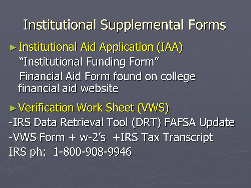 Institutional Supplemental Forms