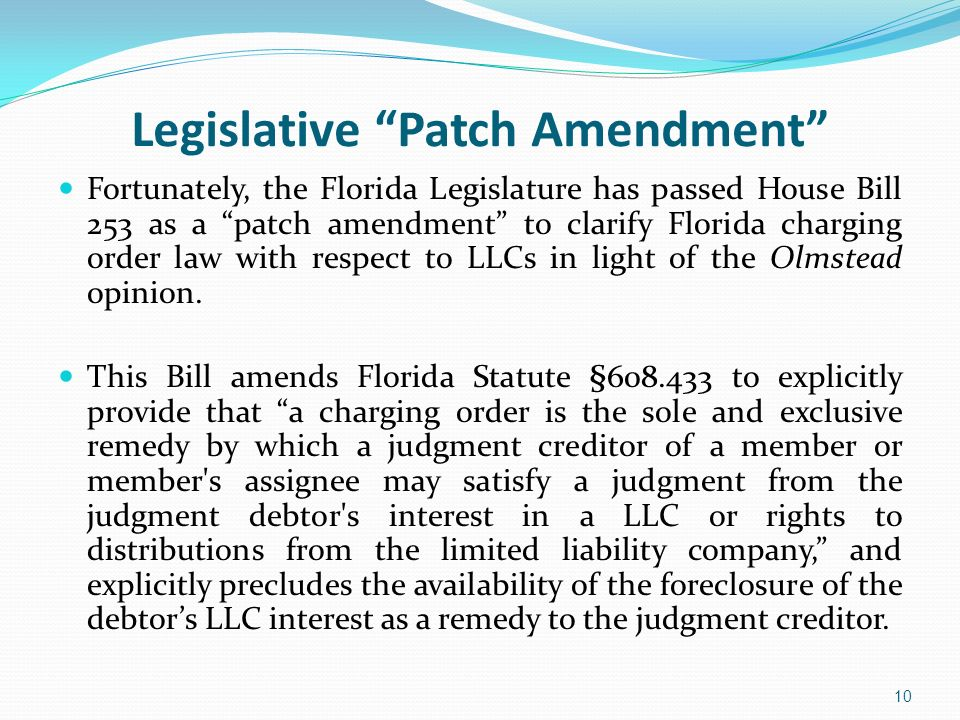 Legislative Patch Amendment