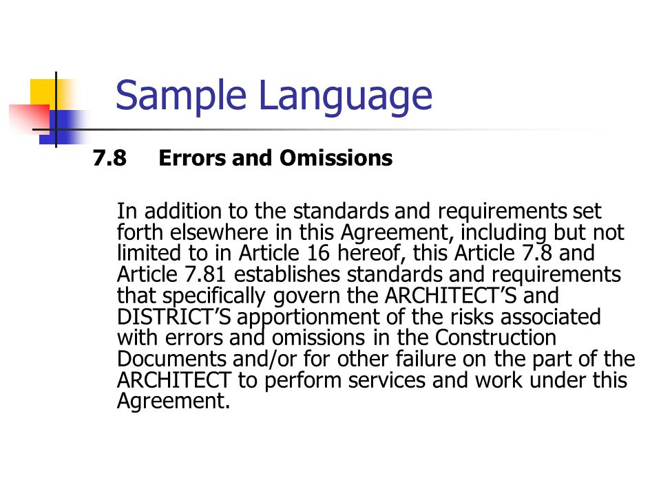 Sample Language 7.8 Errors and Omissions