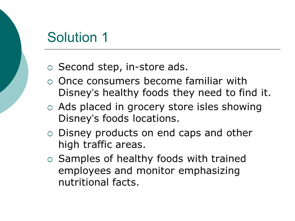 Solution 1 Second step, in-store ads.