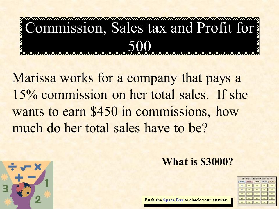 Commission, Sales tax and Profit for 500