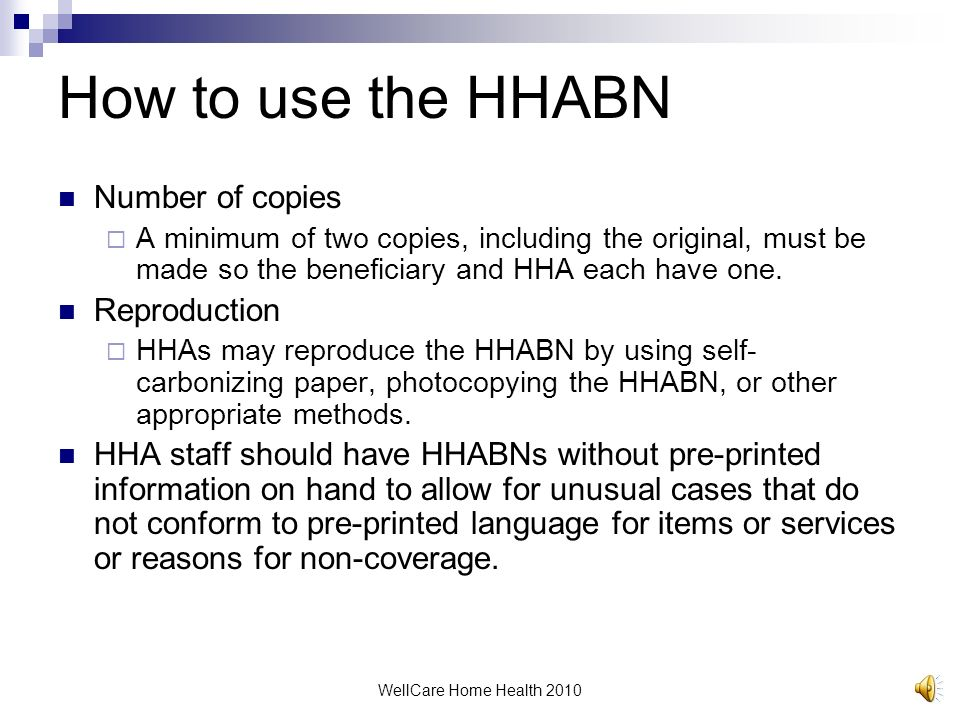 How to use the HHABN Number of copies Reproduction
