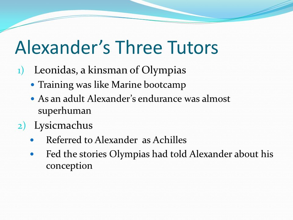 Alexander's Three Tutors