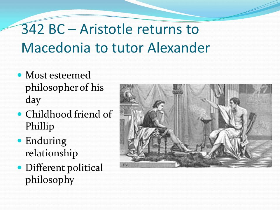 342 BC – Aristotle returns to Macedonia to tutor Alexander