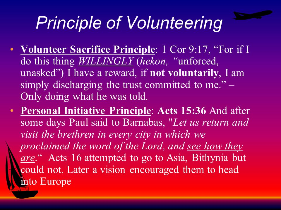 Principle of Volunteering