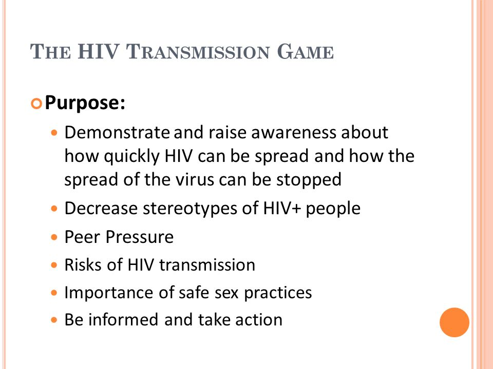 The HIV Transmission Game