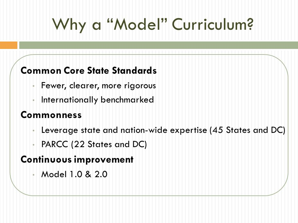 Why a Model Curriculum
