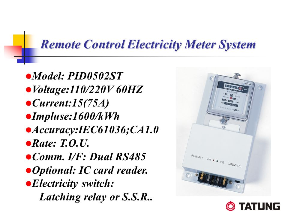 Remote Control Electricity Meter System