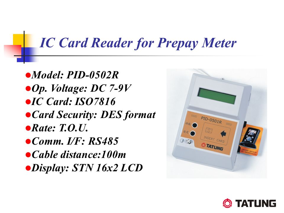 IC Card Reader for Prepay Meter