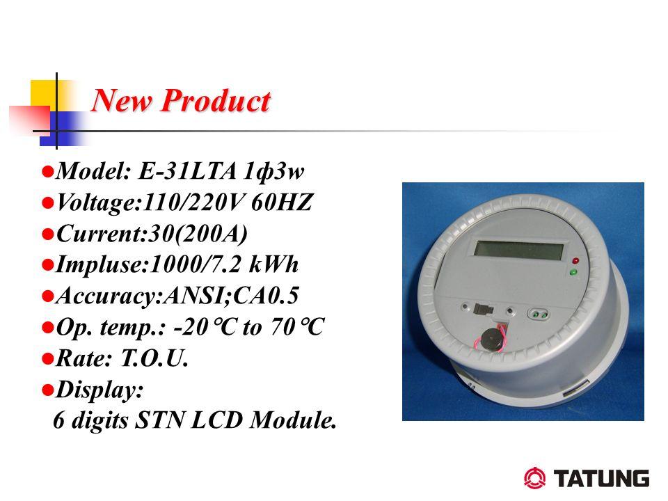 New Product Model: E-31LTA 1ф3w Voltage:110/220V 60HZ Current:30(200A)
