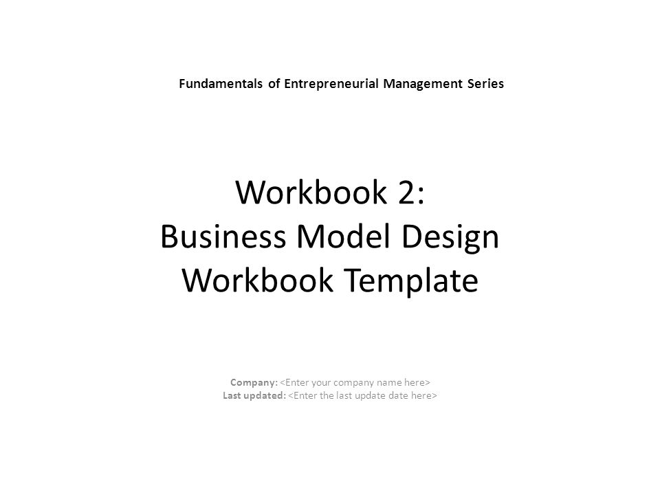 Workbook  Business Model Design Workbook Template  Ppt Download