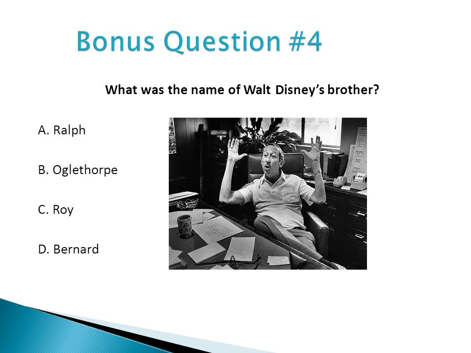 What was the name of Walt Disney's brother