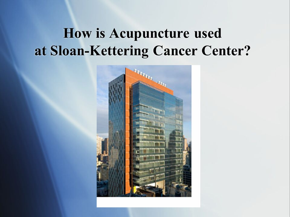 How is Acupuncture used at Sloan-Kettering Cancer Center