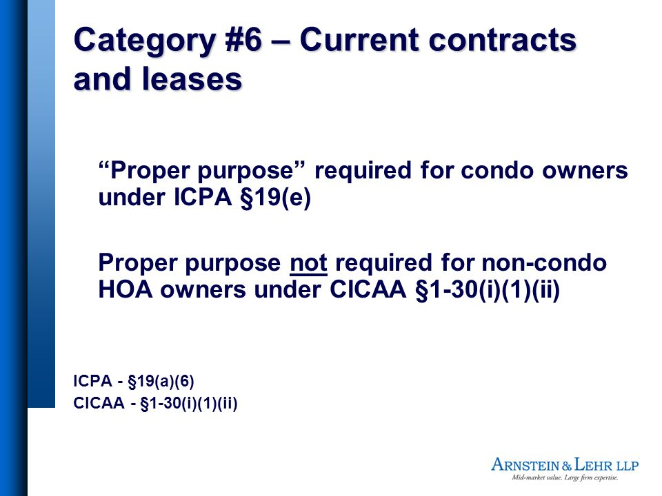 Category #6 – Current contracts and leases