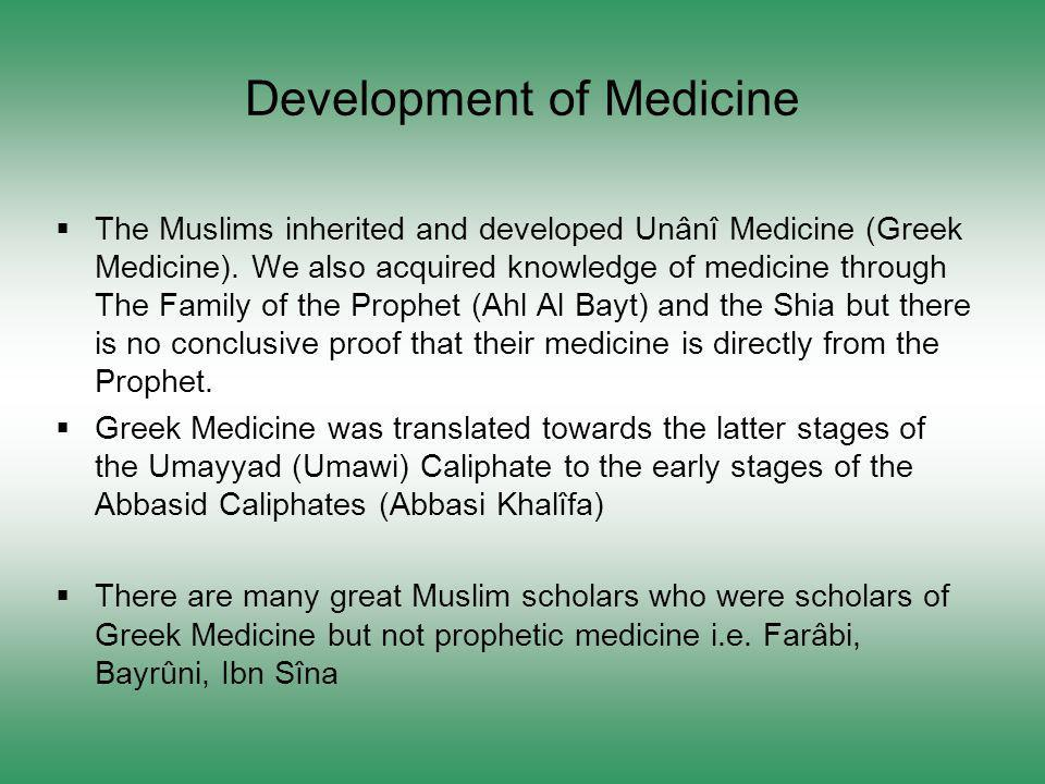 Development of Medicine