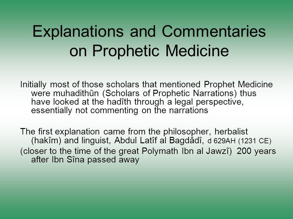 Explanations and Commentaries on Prophetic Medicine