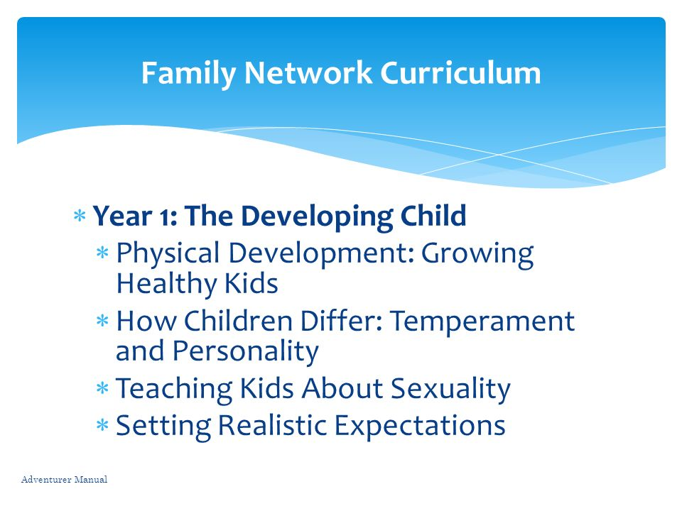 Family Network Curriculum