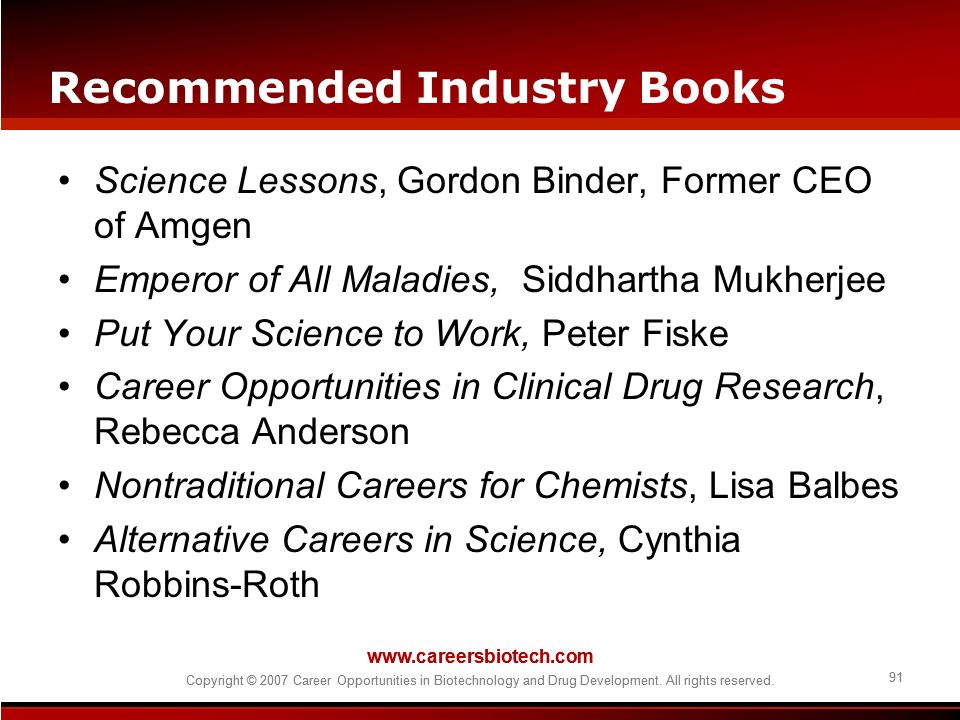 Recommended Industry Books