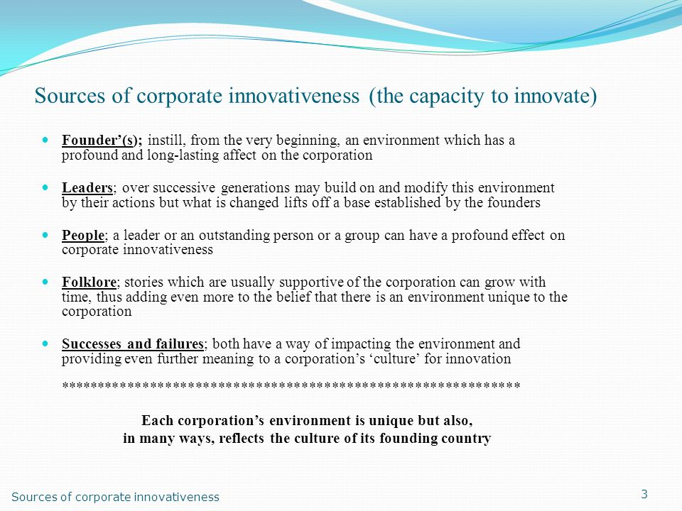 Sources of corporate innovativeness (the capacity to innovate)