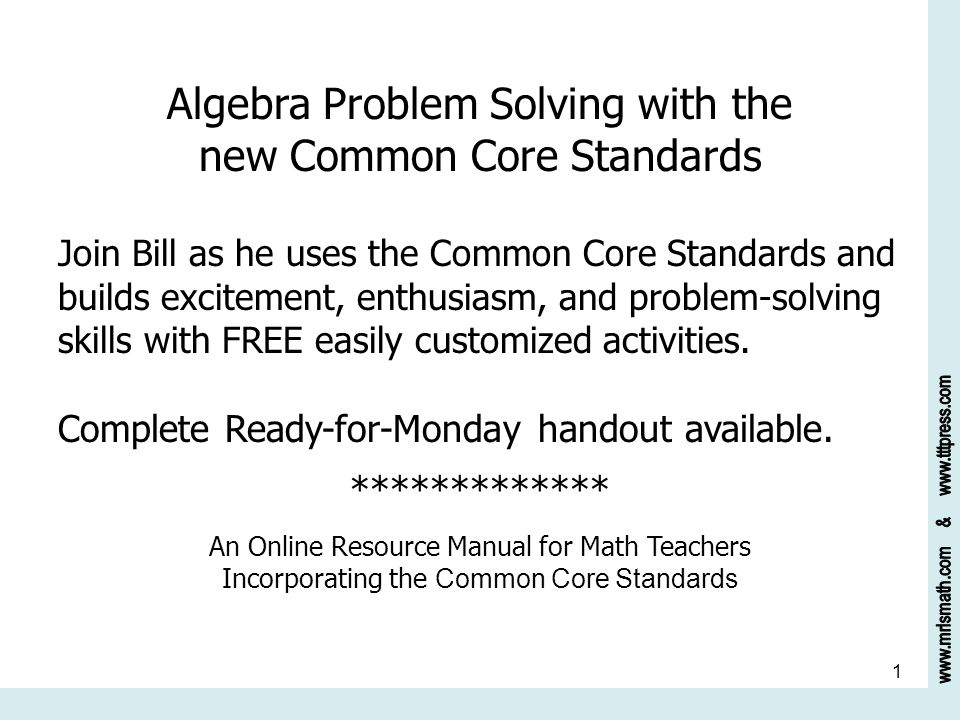 Algebra Problem Solving with the new Common Core Standards