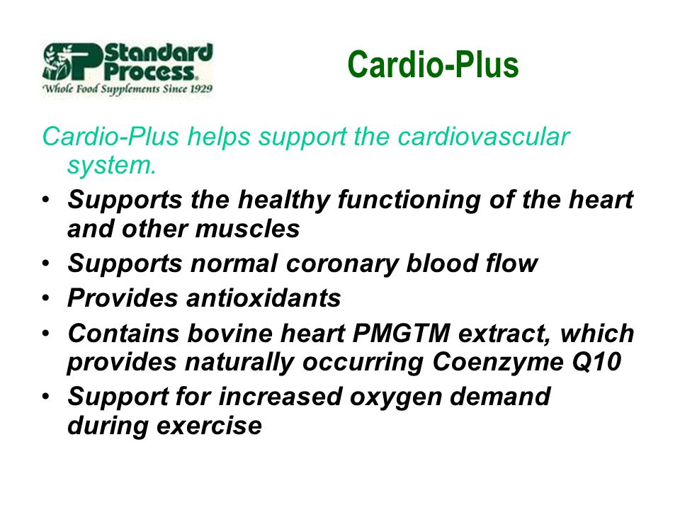 Cardio-Plus Cardio-Plus helps support the cardiovascular system.