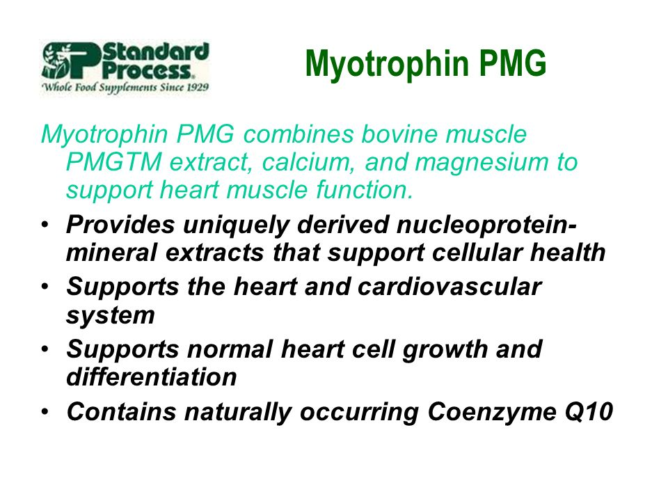 Myotrophin PMG Myotrophin PMG combines bovine muscle PMGTM extract, calcium, and magnesium to support heart muscle function.