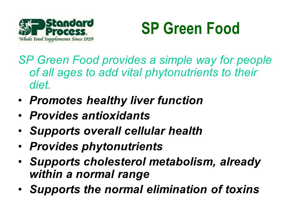 SP Green Food SP Green Food provides a simple way for people of all ages to add vital phytonutrients to their diet.