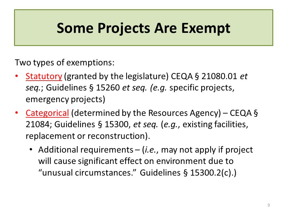 Some Projects Are Exempt