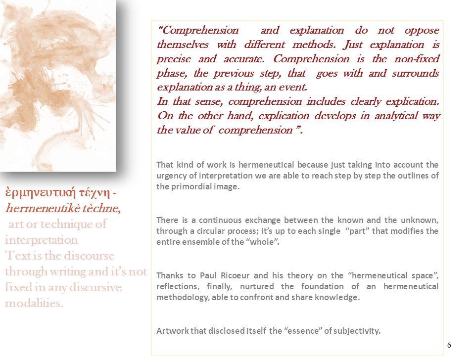 ἑρμηνευτική τέχνη - hermeneutikè tèchne,