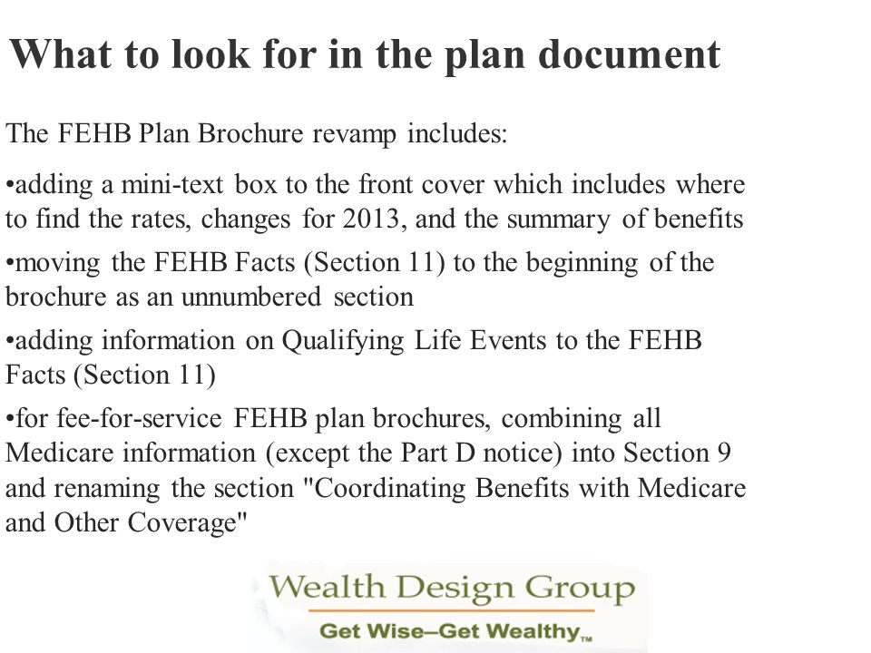 What to look for in the plan document