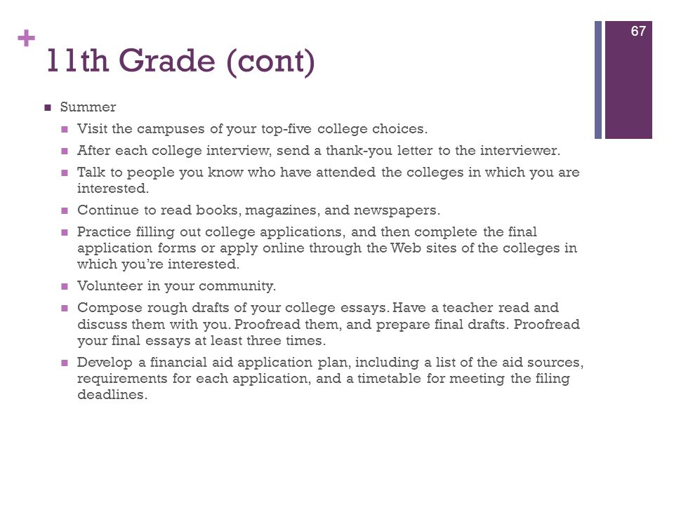 11th Grade (cont) Summer. Visit the campuses of your top-five college choices.