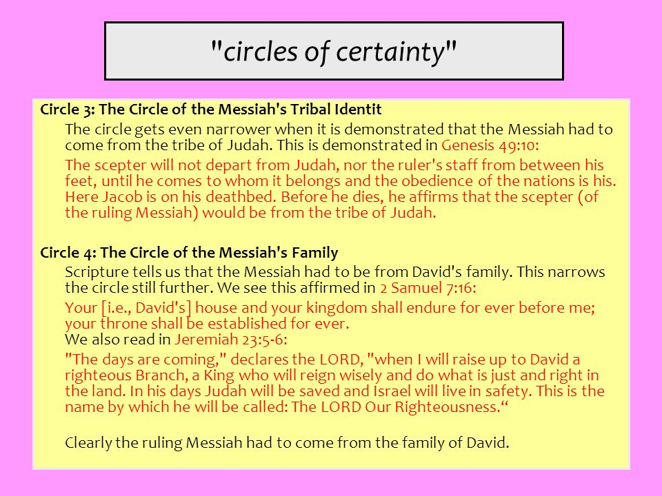 circles of certainty Circle 3: The Circle of the Messiah s Tribal Identit.