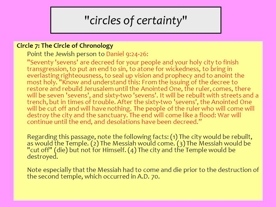 circles of certainty Circle 7: The Circle of Chronology