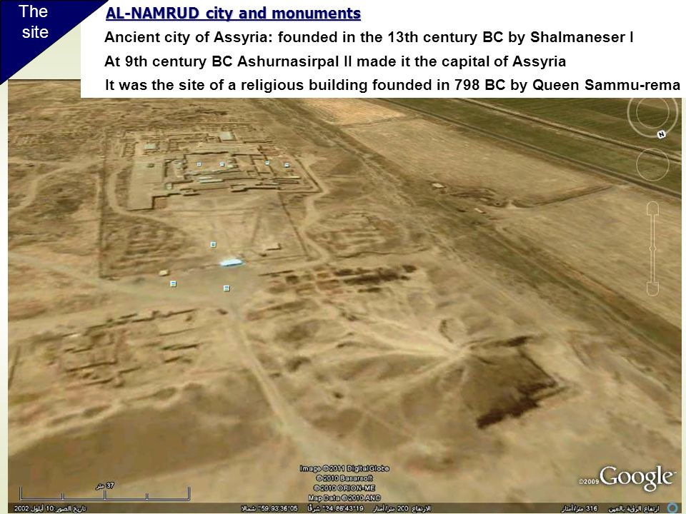The site AL-NAMRUD city and monuments