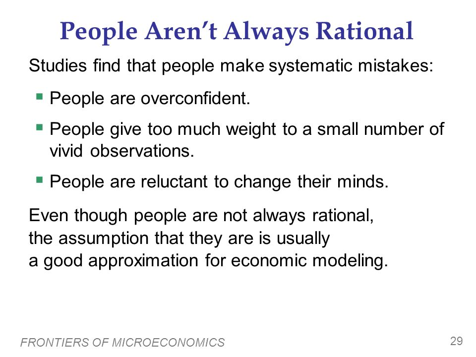 People Aren't Always Rational