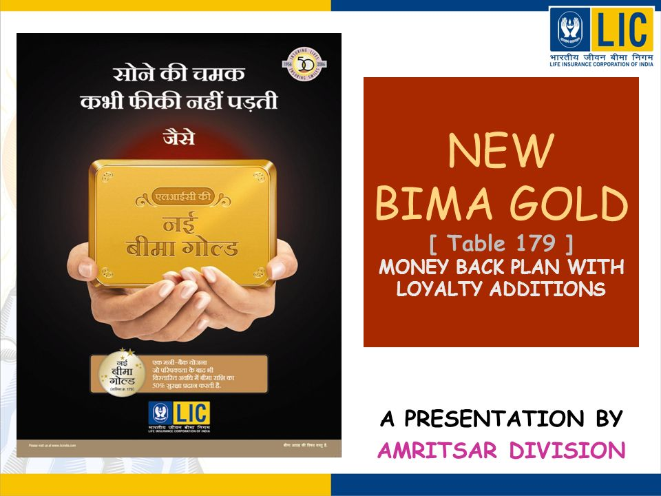 NEW BIMA GOLD [ Table 179 ] MONEY BACK PLAN WITH LOYALTY ADDITIONS