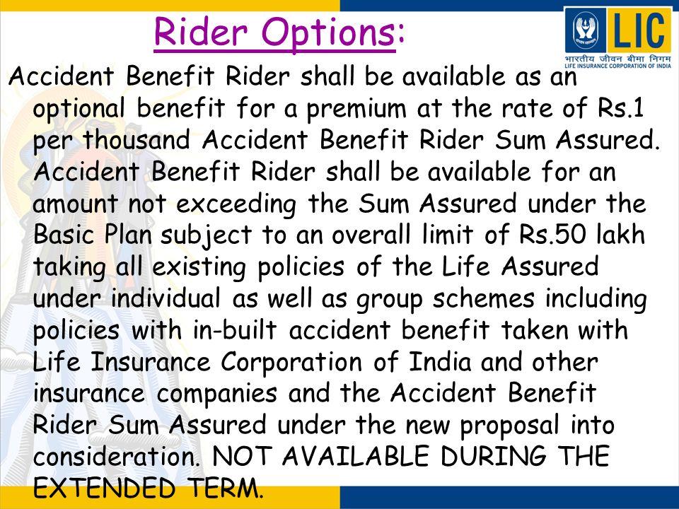 Rider Options: