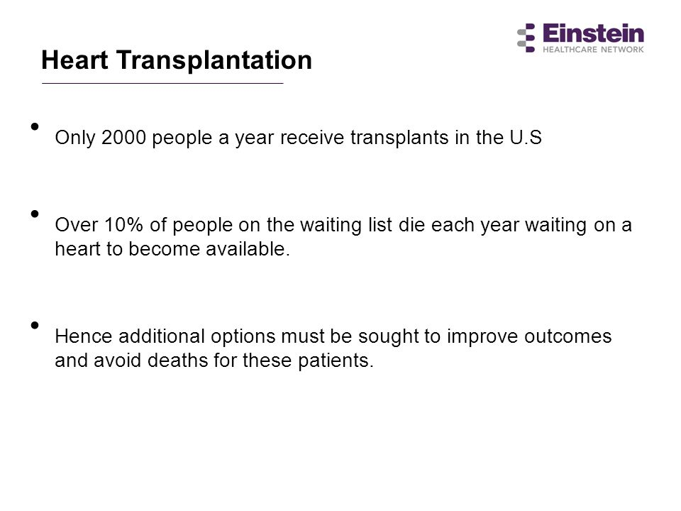 Only 2000 people a year receive transplants in the U.S