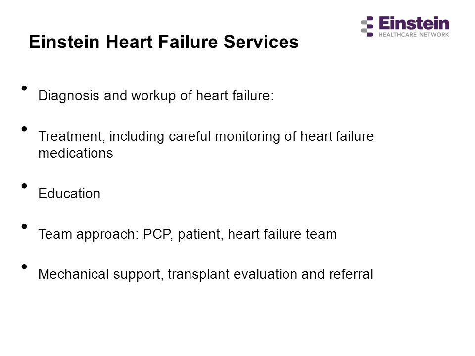 Diagnosis and workup of heart failure:
