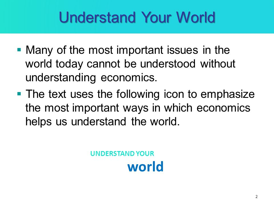 Understand Your World world