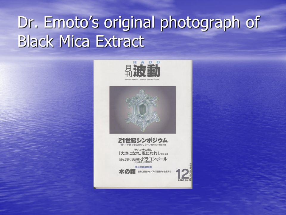 Dr. Emoto's original photograph of Black Mica Extract