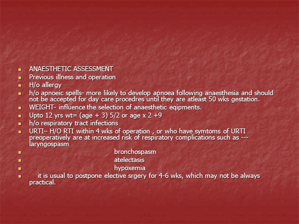 ANAESTHETIC ASSESSMENT