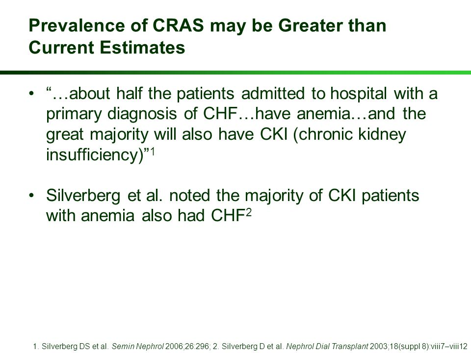 Prevalence of CRAS may be Greater than Current Estimates